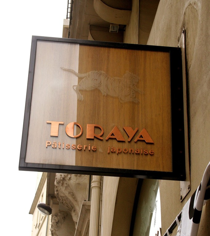 Best hot chocolate - 1st arrondissement - Toraya - www.MyFrenchLife.org