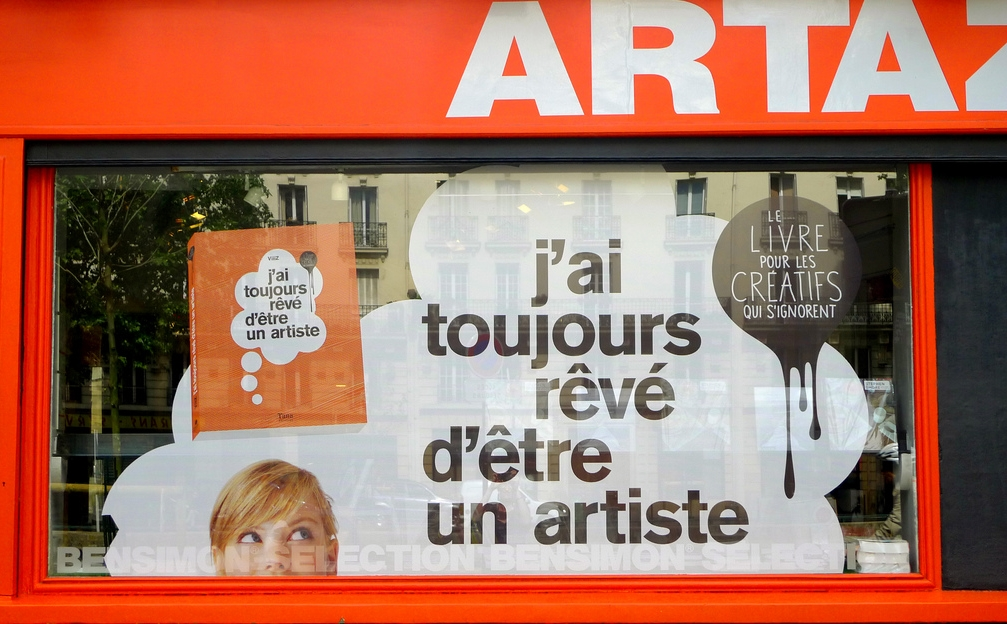 MyFrenchLife™ - Parisian bookshops - Artazart