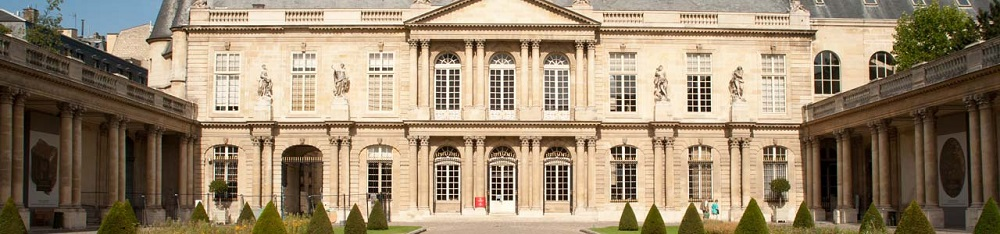 MyFrenchLife™ - MyFrenchLife.org - Musée des archives nationales - Museum Entrance