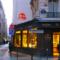 MyFrenchLife™ – MyFrenchLife.org – Invader - Invader Pixel - Street art - French urban artist - Historical invasion