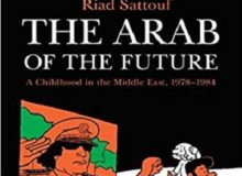 MyFrenchLife™ – MyFrenchLife.org – The Arab of the Future - Riad Sattouf - Review